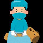 愛犬にやってはいけない治療と飲ませてはいけない薬Ⅱ